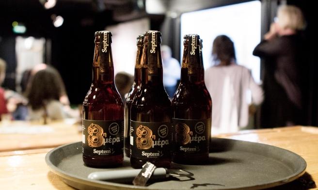 PakhuisZwijger-bier
